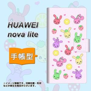メール便送料無料 HUAWEI nova lite 手帳型スマホケース 【 AG825 フルーツうさぎのブルーラビッツ(ピンク) 】横開き (ファーウェイ nova
