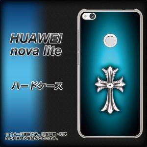 HUAWEI nova lite ハードケース / カバー【334 クロスブルー 素材クリア】(ファーウェイ nova lite/NOVALITE用)