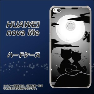 HUAWEI nova lite ハードケース / カバー【342 月夜の二人 素材クリア】(ファーウェイ nova lite/NOVALITE用)