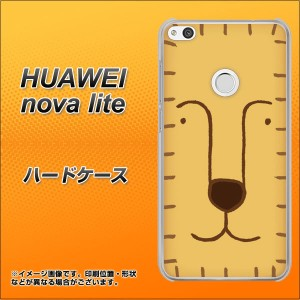 HUAWEI nova lite ハードケース / カバー【356 らいおん 素材クリア】(ファーウェイ nova lite/NOVALITE用)