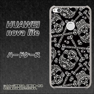 HUAWEI nova lite ハードケース / カバー【363 ドクロの刺青 素材クリア】(ファーウェイ nova lite/NOVALITE用)