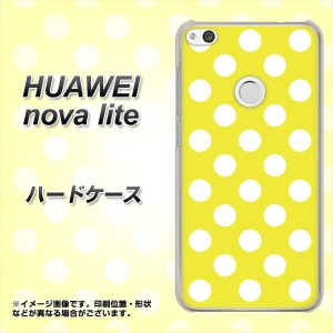 HUAWEI nova lite ハードケース / カバー【1354 ドットビッグ白黄 素材クリア】(ファーウェイ nova lite/NOVALITE用)