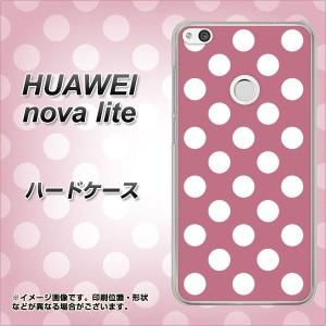 HUAWEI nova lite ハードケース / カバー【1355 ドットビッグ白薄ピンク 素材クリア】(ファーウェイ nova lite/NOVALITE用)