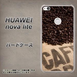 HUAWEI nova lite ハードケース / カバー【VA854 コーヒー豆 素材クリア】(ファーウェイ nova lite/NOVALITE用)