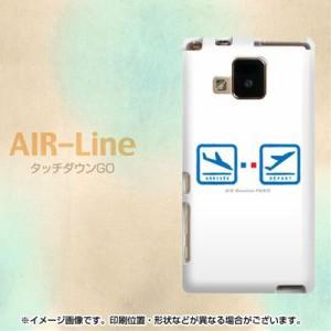 docomo ELUGA V P-06D やわらかケース(TPU ソフトケース)『551 AIR-Line-タッチダウンGO(素材ホワイト)』 UV印刷