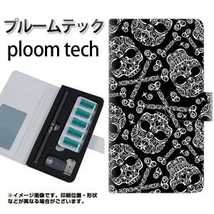 プルームテック ケース 手帳 ploomtech 革 ケース 363 ドクロの刺青 プルームテック キャリーケース レザー ギフト 電子タバコ カバー