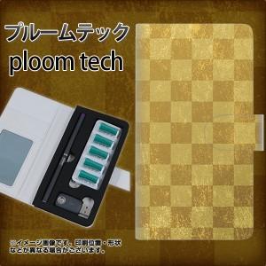 プルームテック ケース 手帳 ploomtech 革 ケース 619 市松模様-金 プルームテック キャリーケース レザー ギフト 電子タバコ カバー