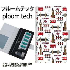 プルームテック ケース 手帳 ploomtech 革 ケース EK811 ロンドンの街 プルームテック キャリーケース レザー ギフト 電子タバコ カバー