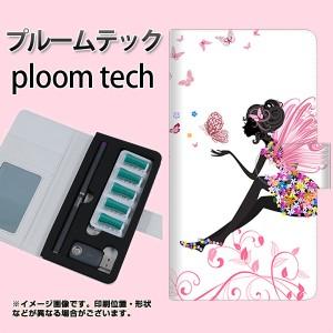 プルームテック ケース 手帳 ploomtech 革 ケース EK932 ピンクの蝶の精 プルームテック キャリーケース レザー ギフト 電子タバコ カバ