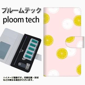 プルームテック ケース 手帳 ploomtech 革 ケース FD811 レモン(松木)  プルームテック キャリーケース レザー ギフト 電子タバコ