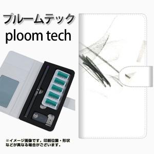 プルームテック ケース 手帳 ploomtech 革 ケース FD823 クロッキー(稲永)  プルームテック キャリーケース レザー ギフト 電子タバコ