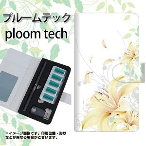 プルームテック ケース 手帳 ploomtech 革 ケース SC851 ユリ ホワイト プルームテック キャリーケース レザー ギフト 電子タバコ