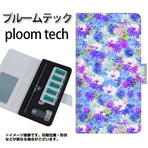 プルームテック ケース 手帳 ploomtech 革 ケース SC875 リバティプリント プレスドフラワー ブルー プルームテック キャリーケース
