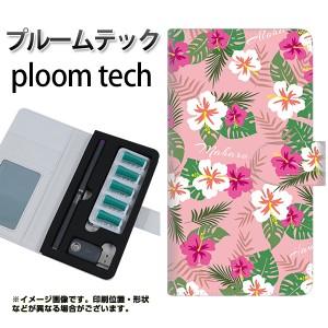 プルームテック ケース 手帳 ploomtech 革 ケース SC882 ハワイアンアロハレトロ ピンク プルームテック キャリーケース レザー ギフト