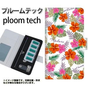 プルームテック ケース 手帳 ploomtech 革 ケース SC884 ハワイアンアロハレトロ ホワイト プルームテック キャリーケース レザー