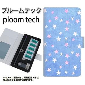 プルームテック ケース 手帳 ploomtech 革 ケース SC887 お星さまキラキラ ブルー プルームテック キャリーケース レザー ギフト タバコ