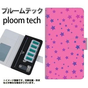 プルームテック ケース 手帳 ploomtech 革 ケース SC899 星柄プリント ピンク プルームテック キャリーケース レザー ギフト 電子タバコ