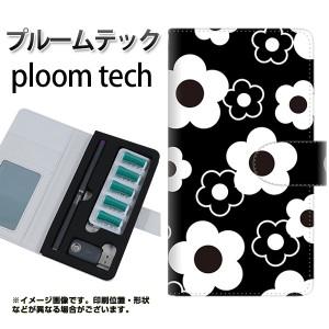 プルームテック ケース 手帳 ploomtech 革 ケース SC926 デイジー ホワイト プルームテック キャリーケース レザー ギフト 電子タバコ