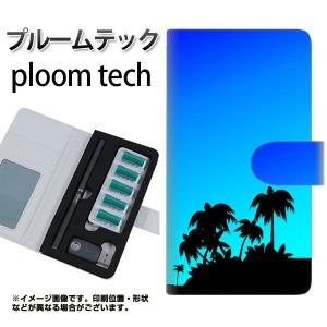 プルームテック ケース 手帳 ploomtech 革 ケース YC986 トロピカル07 プルームテック キャリーケース レザー ギフト 電子タバコ カバー