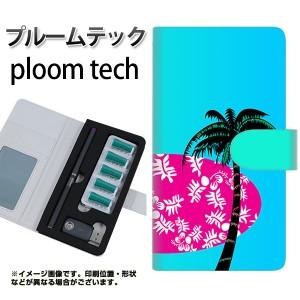 プルームテック ケース 手帳 ploomtech 革 ケース YC988 トロピカル09 プルームテック キャリーケース レザー ギフト 電子タバコ カバー