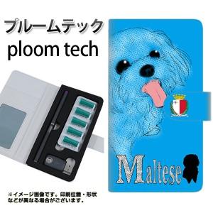 プルームテック ケース 手帳 ploomtech 革 ケース YD844 マルチーズ03 プルームテック キャリーケース レザー ギフト 電子タバコ カバー