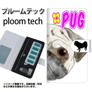 プルームテック ケース 手帳 ploomtech 革 ケース YD855 パグ01 プルームテック キャリーケース レザー ギフト 電子タバコ カバー