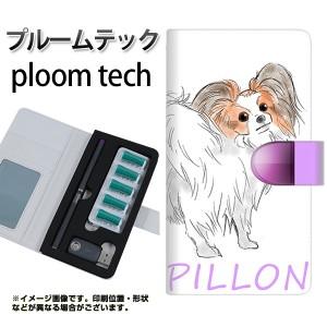 プルームテック ケース 手帳 ploomtech 革 ケース YD868 パピヨン04 プルームテック キャリーケース レザー ギフト 電子タバコ カバー
