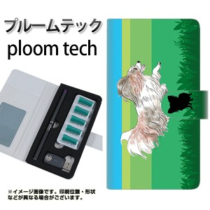 プルームテック ケース 手帳 ploomtech 革 ケース YD869 パピヨン05 プルームテック キャリーケース レザー ギフト 電子タバコ カバー