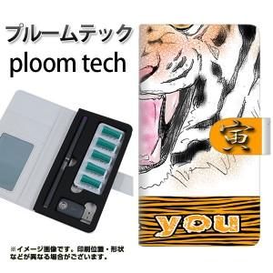 プルームテック ケース 手帳 ploomtech 革 ケース YD870 トラ01 プルームテック キャリーケース レザー ギフト 電子タバコ カバー