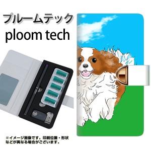 プルームテック ケース 手帳 ploomtech 革 ケース YD887 キャバリアキングチャールズスパニエル03 プルームテック キャリーケース