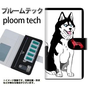 プルームテック ケース 手帳 ploomtech 革 ケース YD893 シベリアンハスキー04 プルームテック キャリーケース レザー ギフト