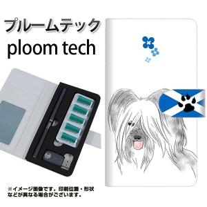 プルームテック ケース 手帳 ploomtech 革 ケース YD957 スカイテリア02 プルームテック キャリーケース レザー ギフト 電子タバコ カバ