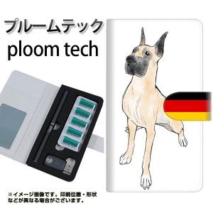 プルームテック ケース 手帳 ploomtech 革 ケース YE804 グレートデーン01 プルームテック キャリーケース レザー ギフト 電子タバコ カ