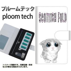 プルームテック ケース 手帳 ploomtech 革 ケース YE816 スコティッシュフォールド01 プルームテック キャリーケース レザー ギフト