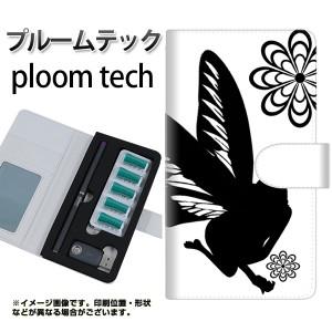 プルームテック ケース 手帳 ploomtech 革 ケース YE860 フェアリー01 プルームテック キャリーケース レザー ギフト 電子タバコ カバー