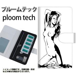 プルームテック ケース 手帳 ploomtech 革 ケース YE868 セクシー03 プルームテック キャリーケース レザー ギフト 電子タバコ カバー