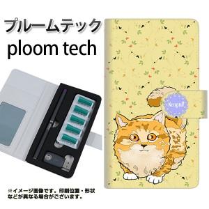 プルームテック ケース 手帳 ploomtech 革 ケース YE878 らぶねこ09 プルームテック キャリーケース レザー ギフト 電子タバコ カバー