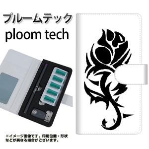 プルームテック ケース 手帳 ploomtech 革 ケース YE906 ローズ プルームテック キャリーケース レザー ギフト 電子タバコ カバー