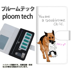 プルームテック ケース 手帳 ploomtech 革 ケース YE918 なかよし プルームテック キャリーケース レザー ギフト 電子タバコ カバー
