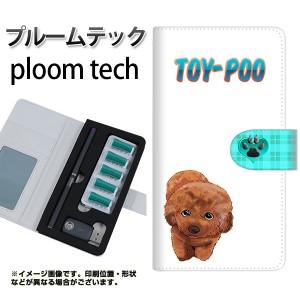 プルームテック ケース 手帳 ploomtech 革 ケース YF853 トイプー01 プルームテック キャリーケース レザー ギフト 電子タバコ カバー