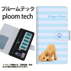プルームテック ケース 手帳 ploomtech 革 ケース YF857 トイプー05 プルームテック キャリーケース レザー ギフト 電子タバコ カバー