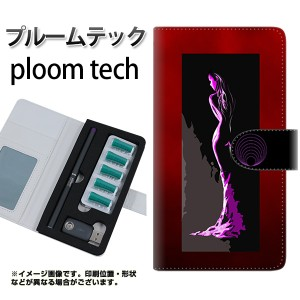 プルームテック ケース 手帳 ploomtech 革 ケース YF948 カラーレディ09 プルームテック キャリーケース レザー ギフト 電子タバコ カバ