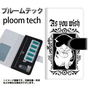 プルームテック ケース 手帳 ploomtech 革 ケース YF980 ミャウ01 プルームテック キャリーケース レザー ギフト 電子タバコ カバー