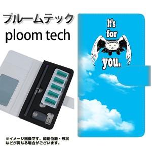 プルームテック ケース 手帳 ploomtech 革 ケース YG808 アウル09 プルームテック キャリーケース レザー ギフト 電子タバコ カバー