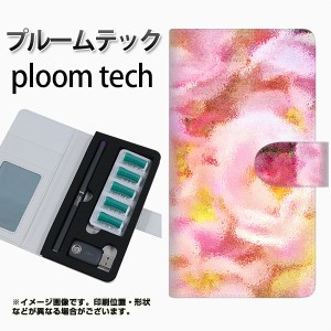 プルームテック ケース 手帳 ploomtech 革 ケース YI881 フラワー2  プルームテック キャリーケース レザー ギフト 電子タバコ カバー