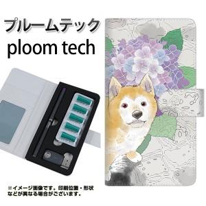 プルームテック ケース 手帳 ploomtech 革 ケース YJ007 柴犬 和 あじさい  プルームテック キャリーケース レザー ギフト 電子タバコ
