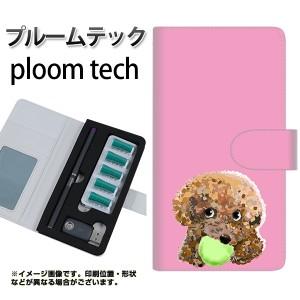 プルームテック ケース 手帳 ploomtech 革 ケース YJ053 トイプー02 ピンク  プルームテック キャリーケース レザー ギフト 電子タバコ