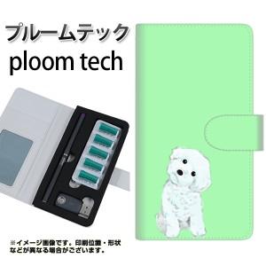 プルームテック ケース 手帳 ploomtech 革 ケース YJ071 トイプー06 グリーン  プルームテック キャリーケース レザー ギフト