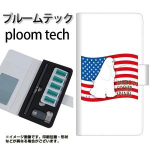 プルームテック ケース 手帳 ploomtech 革 ケース ZA800 アメリカンコッカースパニエル プルームテック キャリーケース レザー ギフト