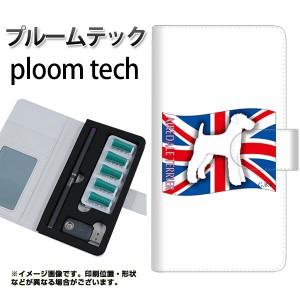 プルームテック ケース 手帳 ploomtech 革 ケース ZA801 エアデールテリア プルームテック キャリーケース レザー ギフト 電子タバコ カ